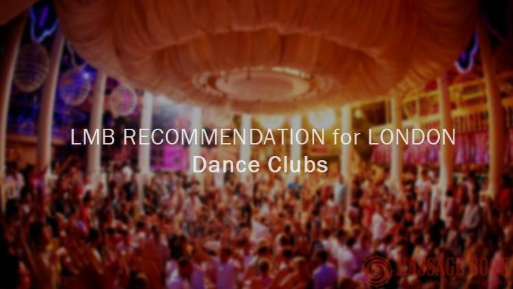 London best dance clubs
