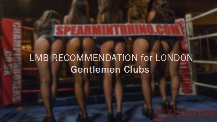 London's best gentlemen clubs