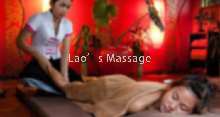 laos massage